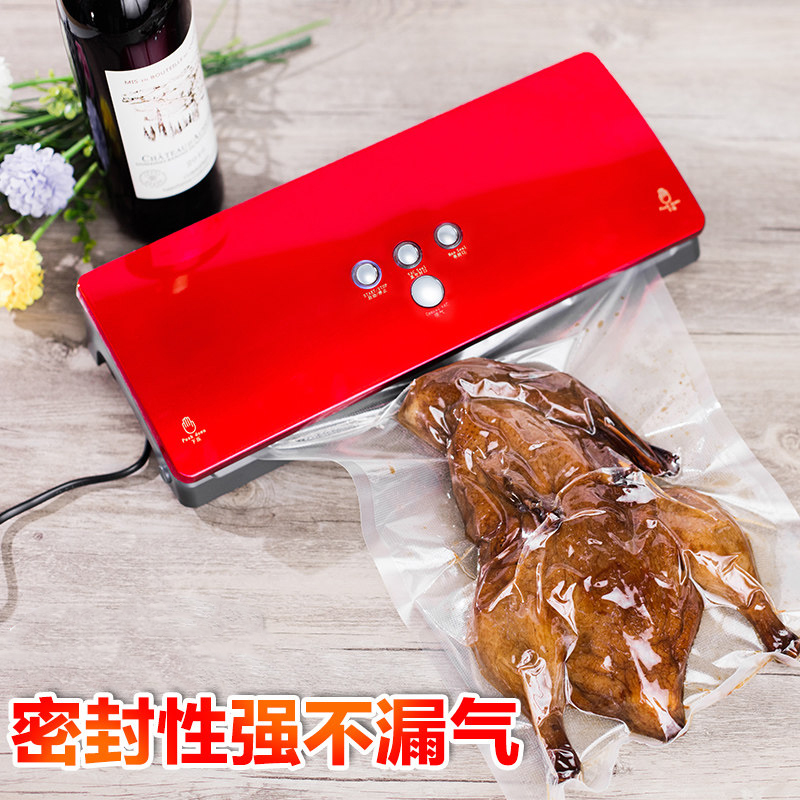 Household/commercial Full-automatic vacuum machine  food vacuum packaging machine vacuum sealer grind title=