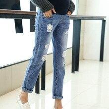 BONJEAN Maternity Clothing Jeans Pants For Pregnant Women Nursing Trousers Pregnancy Overalls Denim Long Prop Belly Legging недорого