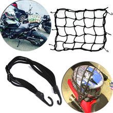 Motorcycle Accessories 60cm Universal Motorcycle Luggage Net