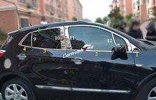 цена на Full Window With Pillar Sill Trim For Buick Encore / Vauxhall Opel Mokka 13-17