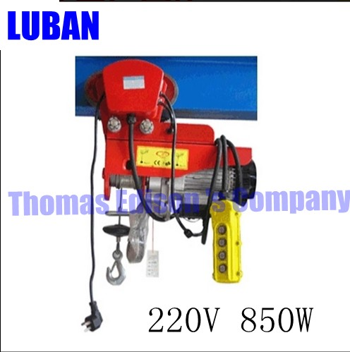 Mini electric hoist 220V household small crane hoist mini electric hoist wire rope hoist PA400 200-400kg 12m indoor lift hoist cf 3443