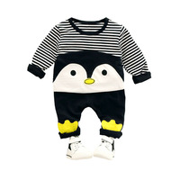 Boys Clothes 2017 New Fashion Spring Autumn Baby Boys Clothes Striped Cute Bird Pattern Long Sleeves