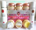 Free Shipping Global Freeshipping YiQi Beauty Whitening cream 2+1 Effective In 7 Days +facial cream third generation