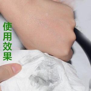 Image 2 - 100pcs Capsule Facial Ultrasonic EG F Capsule Detox Detoxification Cream Melanin Repairing Rejuvenation Beauty Salon