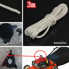 1x 300cm*4mm Nylon Pull Starter Recoil Start Cord Rope for Lawnmower Chainsaw Rope Replacement New Arrivals