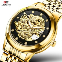 TEVISE Dragon Design Mens Watch