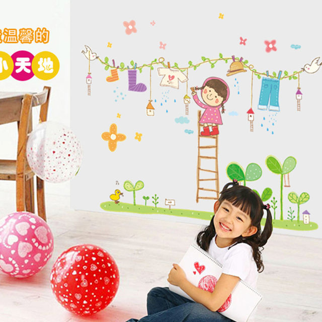 Online Shop Cartoon Little Girl Clothesline Wall Stickers Kids ...
