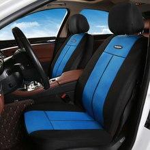 из высококачественного полиэстера со вставками из велюра и поролона.Изделия придают автомобильному интерьеру современные и солидные черты. Универсальная конструкция подходит для большинства автомобильных сидений.