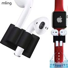 Mling для Apple гарнитура для airpods Аксессуары Анти-потери беспроводные наушники силиконовый держатель зажим для Apple Watch ремешок