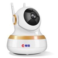 DiFang 2018 1080P HD CCTV Camera IR IP Camera HD Smart Mini WiFi Camera Audio Record