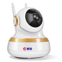 DiFang 2018 1080P HD CCTV Camera IR IP Camera HD Smart Mini WiFi Camera Audio Record