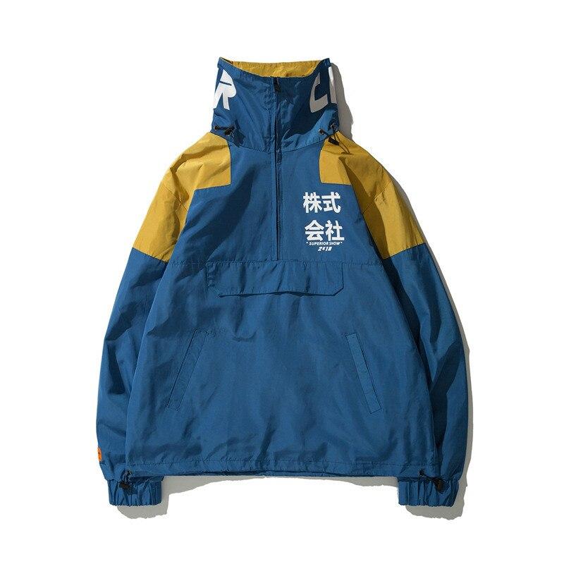 Back Pockets Half Zipper Jacket Japan Harajuku Multi Pockets Windbreaker Track Jackets 2018 Autumn Hip Hop Casual Track Jacket
