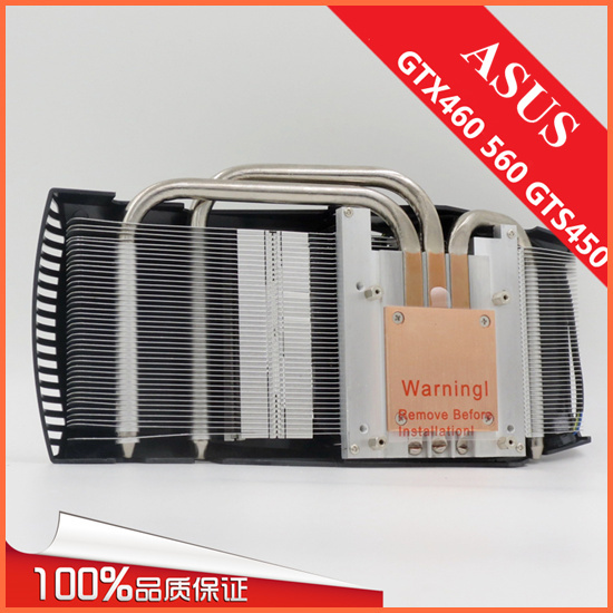 For Asus GTS450 GTX460 GTX550TI GTX560 computer video graphics card copper radiator heatpipe fan radiator computer cooler radiator with heatsink heatpipe cooling fan for asus gtx460 550ti 560 hd6790 grahics card vga replacement