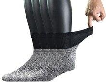 Chaussettes diabétiques en bambou, 4 paires pour hommes, avec orteil sans couture et semelle à coussin, taille L (taille 10 à 13)