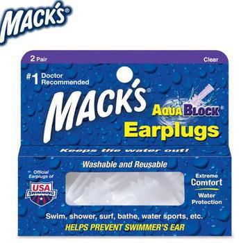 2Pairs Macks Professional Swim Earplugs Waterproof Swimming Earplugs Soundproof Anti Snore Ear Plugs