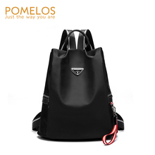 POMELOS Backpack Women New Arrival Fashion Small School Bags For Teenage Girls Rain-proof Fabric Anti Theft