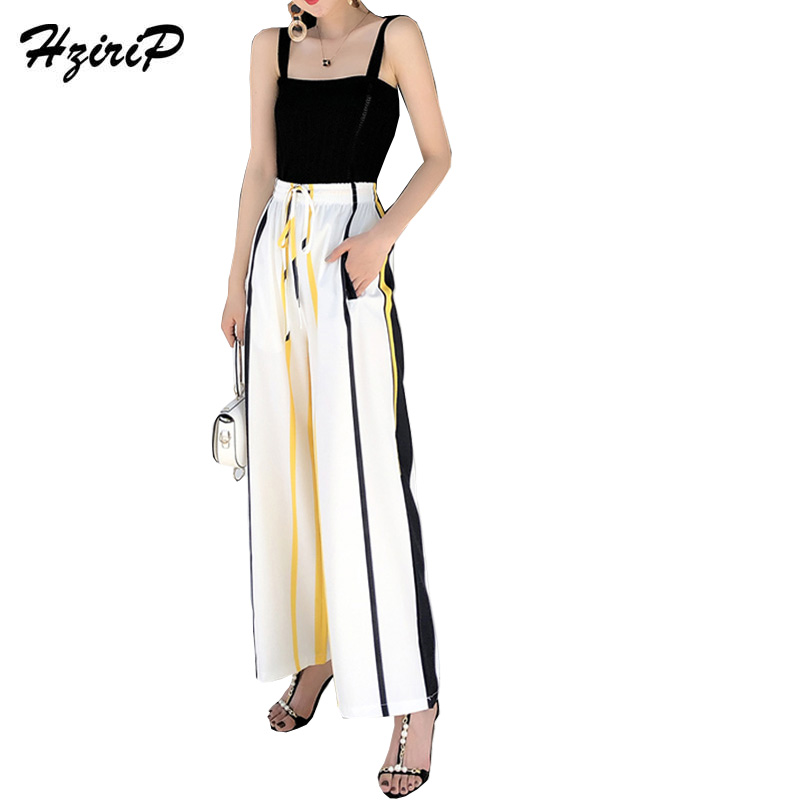 HziriP 2018 Hot Fashion OL Casual Wide Leg   Pants   Loose Summer Flat Elastic High Waist Striped Elegant   Pants   &   Capris   for Ladies