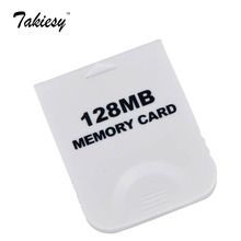 Wii nintendo/gamecube 128 블록 용 흰색 2043 mb 메모리 카드