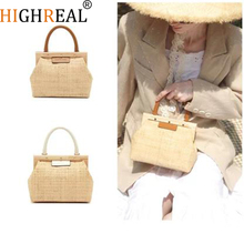 Summer Wooden Clip Woven Straw Hard Handle Handbag Women Knitting Beach Bag Simple Designer Fashion Wild Platinum Ladies Totes