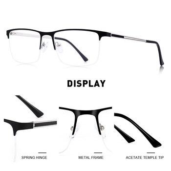 MERRYS DESIGN Men Prescription Glasses Ultralight Square Myopia Prescription Eyeglasses Male Half Optical Frame S2014PG