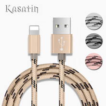 2m 1m Lighting Cable Fast Charger Adapter 8 Pin USB Cable For iphone 7 6S plus