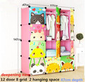 Simple children's wardrobe baby cartoon plastic storage cabinet combination resin folding assembly wardrobe