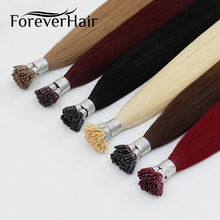 """FOREVER HAIR 0.8g/s 16"""" 18"""" 20"""" Real Remy Keratin I Tip Human Hair European 50 Pieces"""
