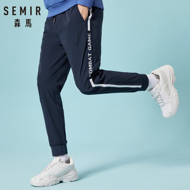 SEMIR Men Joggers With Side Stripe Men's Pull-on Pants With Pocket Sport Pants Sweatpants With Elastic Drawstring Waistband