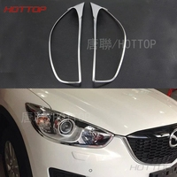 2016 Car Styling 2 Pcs/Set ABS Trim Protection Accessories Headlight Frame Daytime Running Light Cover For Mazda CX 5 2015 2016