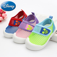 Disney 2019 Cool Sandals Perfect Summer Mickey Shoes Boys Girls Fashionable Breathable Baby Kids Sneakers Cute Children Sandals