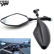For Yamaha FJ-09 FJ09 FJ 09 FZ-09 FZ FZ09 MT09 MT-09 MT Universal Motorcycle Mirror Motorbike Side Mirrors Rearview