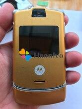 JUMAYO SHOP COLLECTIONS – SMALL MOBILE  PHONE
