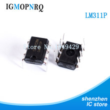 10pcs/lot LM311N = LM311P comparator DIP8 new
