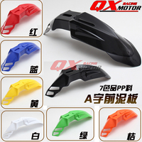 Universal 7 Colors Plastic Black Front Fenders Supermoto Evo For Honda Yamaha Suzuki KX DRZ CRF