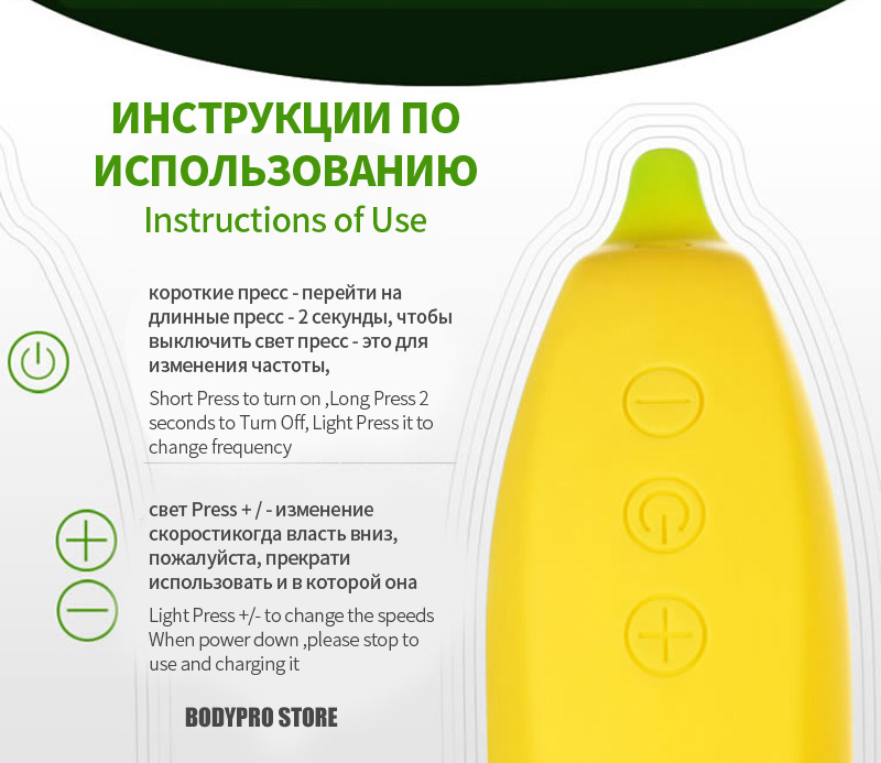 BODYPRO disguise Banana Dildo Vibrator For Women Realistic Huge Penis Dildo G Spot stimulator Female Masturbation Sex toys 14