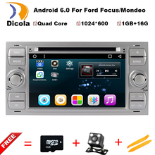 HOT Android 6.0.1 Car DVD for Ford Focus 2004-2008 7″ Silver Wifi 3G GPS Nav Radio Stereo with 8GB GPS TF Card Rear view camera