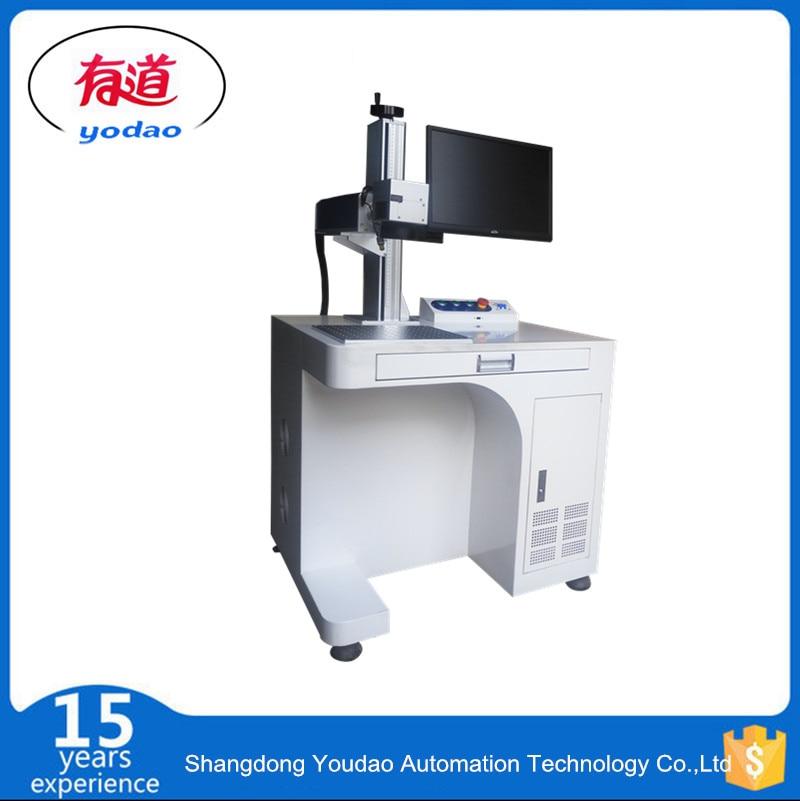 Laser machine de marquage 20 W machine de marquage de fibre optique à laser en métal machine de marquage CNC laser machine de gravure en acier inoxydable