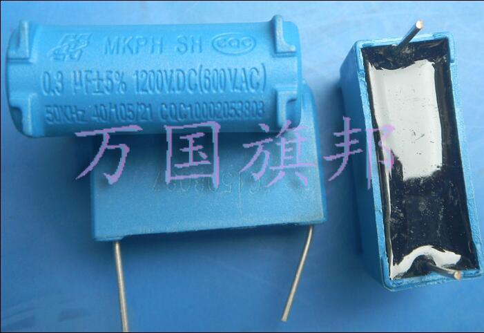 0.27UF 0.3UF 2UF 3UF 4UF 5UF 6UF Induction cooker capacitor MKP X2 black plastic housing 275v ac 2uf radial lead induction cooker capacitor