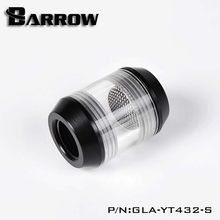 Barrow water cooler MINI Double Female Filter Black/Silver/White/Gold For Water Cooling System heatsink gadget(China)