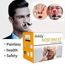 Прямая поставка 50 г восковой набор для мужчин/женщин безболезненные бусы для носа и ушей, восковой набор, мерный стакан, трафареты для усов, для удаления волос, косметический набор TSLM1