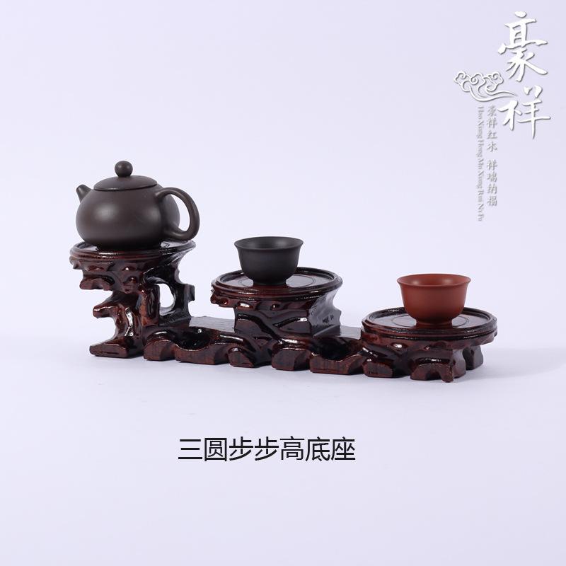 The Three Round Of Circular Base Mahogany Hardwood Base Stone Jade Jade Ornaments Handicraft Base Table