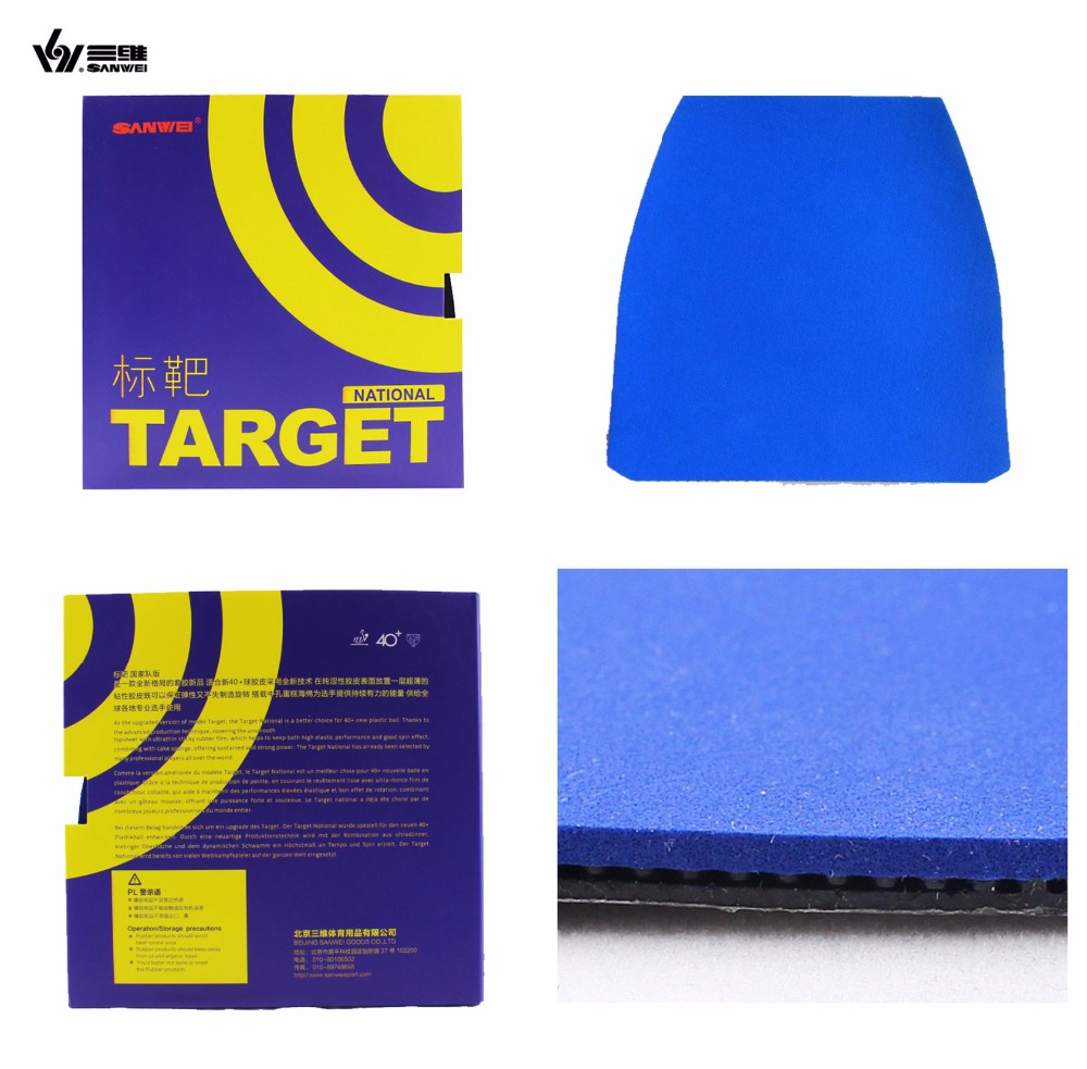 NEW ARRIVAL SANWEI National Target German Sponge Table Tennis rubber,Table Tennis cover / Pingpong rubber