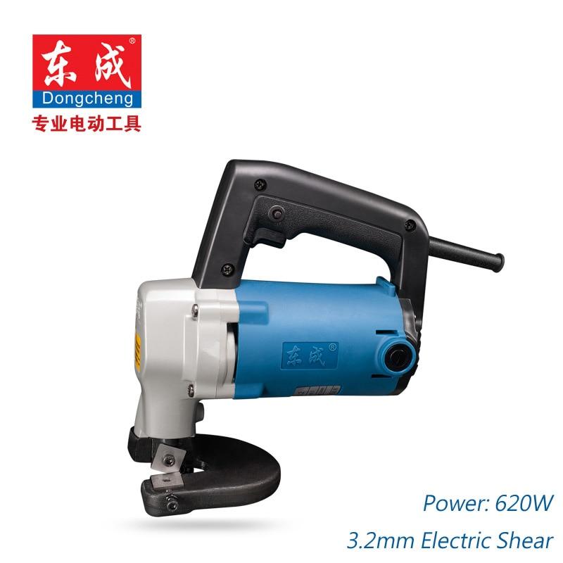 3,2 mm fém elektromos nyíró 620 W nagyteljesítményű elektromos - Elektromos kéziszerszámok - Fénykép 1
