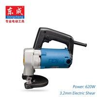 620W High Power Metal Electric Shear 3 2mm DONGCHENG J1J FF 3 2 Electric Nibblers Metal