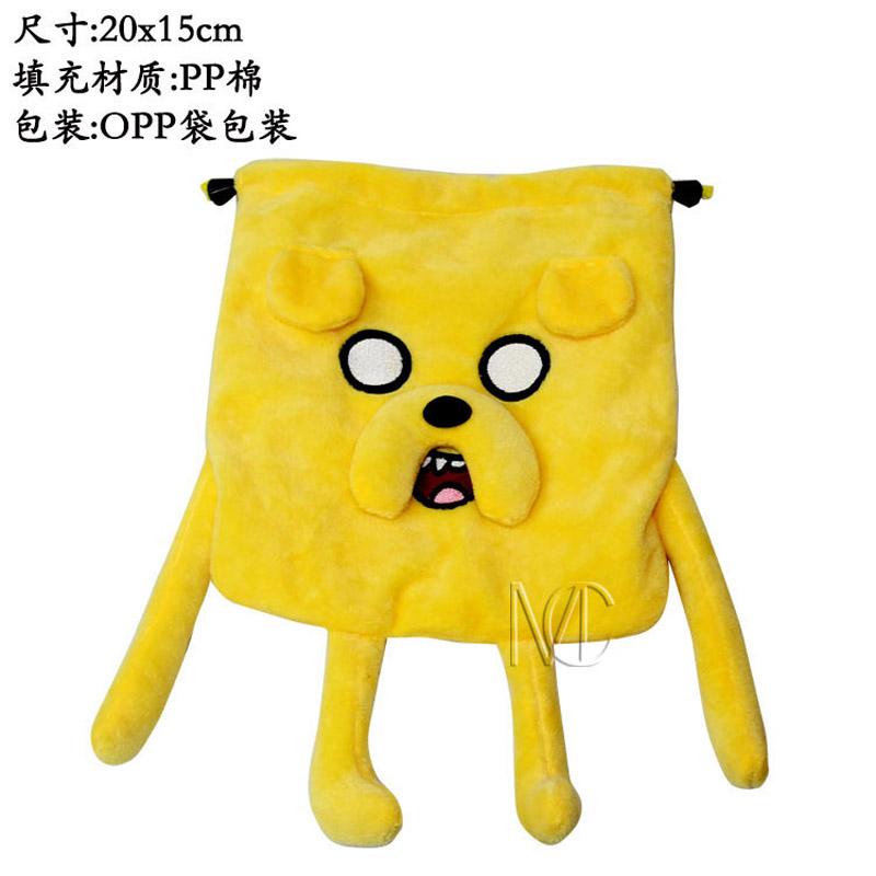 цены  Anime/Cartoon Adventure Time Jake The Dog Yellow Jewelry/Cell Phone Drawstring Pouch/Wedding Party Gift Bag (DRAPH_10)