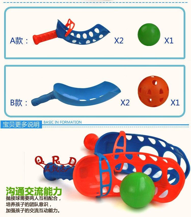 Nueva llegada bola de juguetes al aire libre para niños tirar las - Deportes y aire libre - foto 2