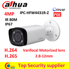Dahua 4MP IP camera IPC-HFW4431R-Z 2.8mm ~12mm varifocal motorized lens H.265 /H.264network camera 4MP IR 80 M  POE cctv camera