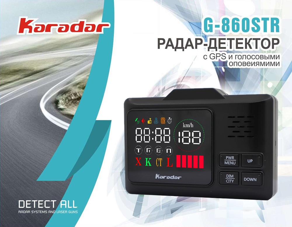 Karadar Car GPS anti radar detector 2 in 1 Police Speed GPS for Russian LED Display 360 Degree X K CT L with 2.4 inch display