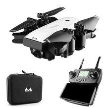 Нмиц S20 5G gps Радиоуправляемый Дрон складной Квадрокоптер четыре оси самолета с разрешением 1080 P hd-камера Дрон воздушный Дрон Drone фиксированная высота