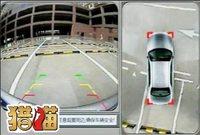 Sistema Universal de vista de aves de 360 grados vista panorámica, sistema de cámara de visión redonda con DVR